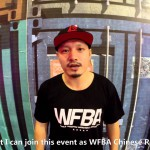 2014 Chinese Freestyle Basketball National Competition–Ball On Street (WFBA version)