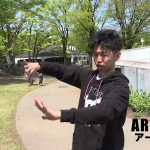 ARM ROLL アームロール FREESTYLE BASKETBALL LESSONS フリースタイルバスケットボールレッスン