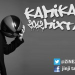 Freestyle Basketball – Kamikaze 2012 Year End Mixtape