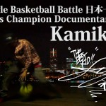 Kamikaze Documentary vol.3