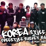Korea Style Freestyle Basketball feat Kamikaze